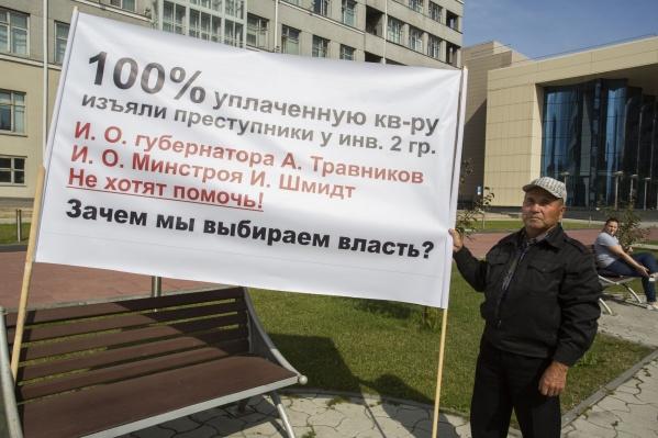 Чтобы получить свою квартиру, Семёну Матвееву нужно доплатить почти два миллиона