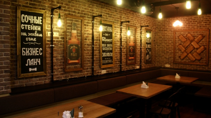 В подвале на Ленина открылся бар с обидным названием