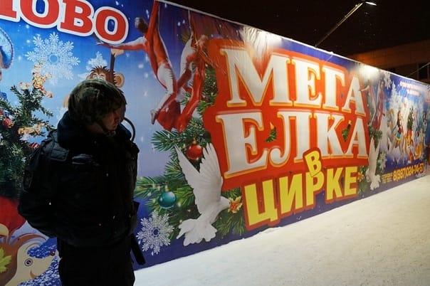 Клоуна так просто не уволишь: против директора закрытого цирка-шапито в Уфе возбудили уголовное дело