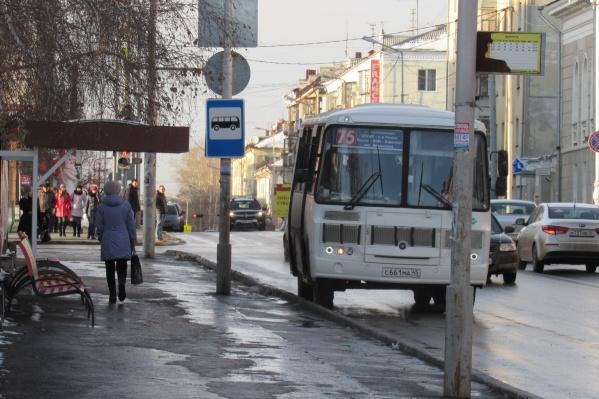 Бесплатный проезд на автобусе приурочен к Международному дню пожилых людей