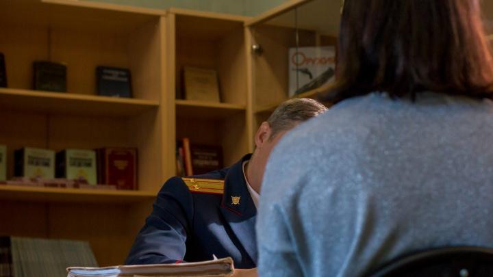 В Самаре преподавателя заподозрили во взятках сертификатами в парфюмерный магазин