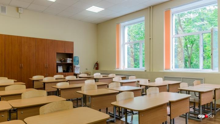 В Перми девятиклассницу без Манту изолировали от сверстников на экзамене. Почему?