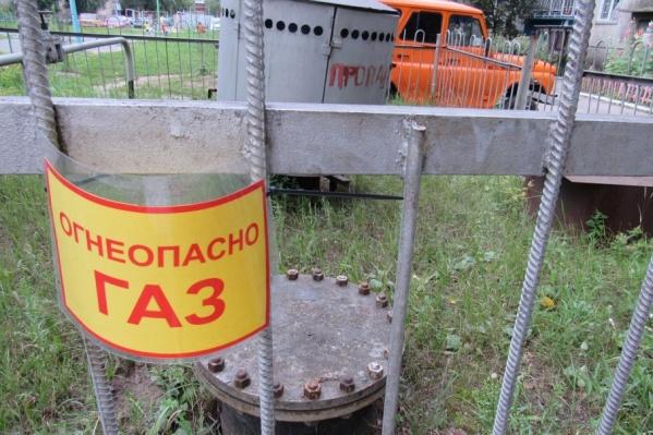 Где проведут природный газ, рассказали на заседании правительства