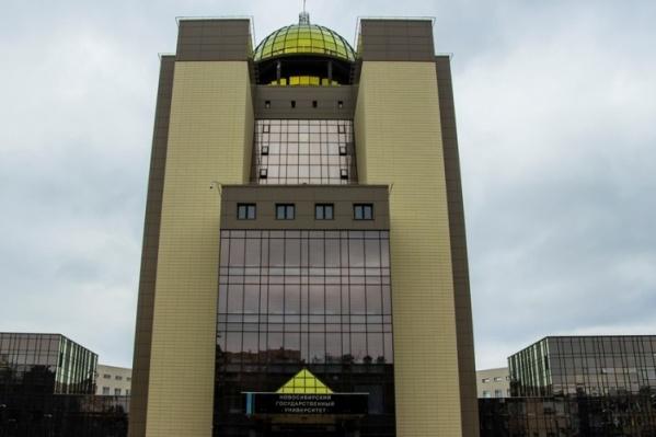 НГУ вошёл во вторую сотню лучших университетов мира