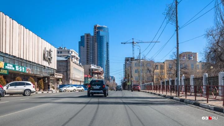 Центр Самары перекроют из-за празднования Первомая