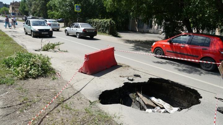 Вход в ростовское метро: на улице Содружества провалился асфальт