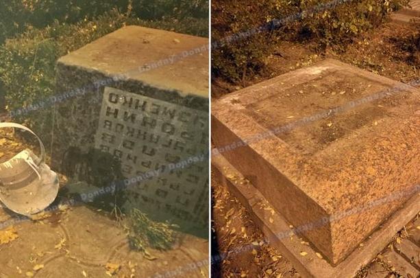 В Новочеркасске разрушили памятник героям Гражданской войны
