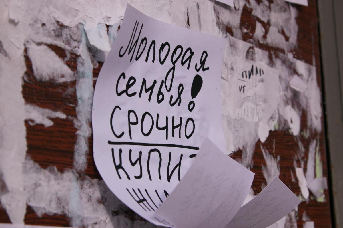 Архангелогородцев приглашают на виртуальную войну с незаконными объявлениям и сомнительными граффити