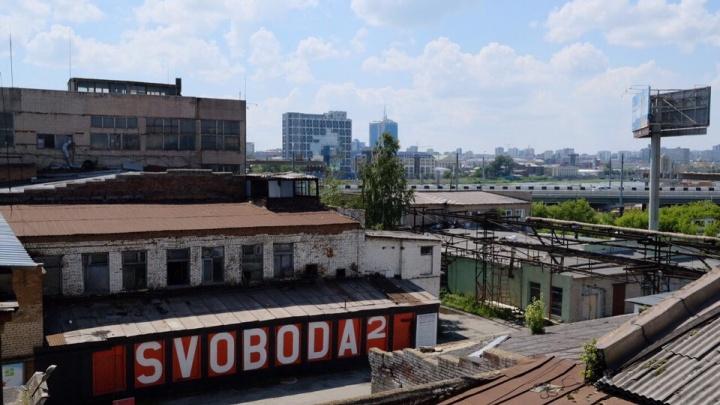 Отщипнут креатива: здания центра Svoboda2 пустят под бульдозер из-за дорожной развязки