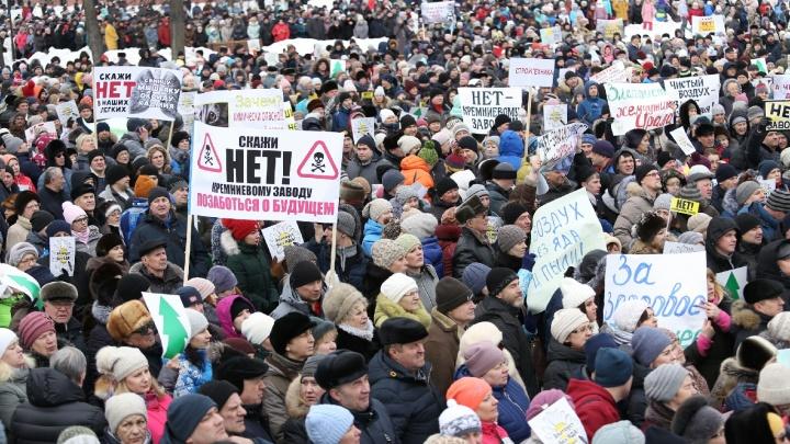 «Ядовитое производство убьёт город»: южноуральцы выступили против строительства кремниевого завода
