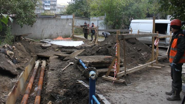 """УК """"Верх-Исетская"""": без отопления по вине энергетиков остались больше 1 500 жителей района"""