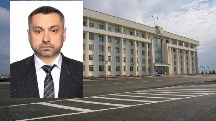 Глава Башкирии назначил нового председателя госкомитета по строительству и архитектуре