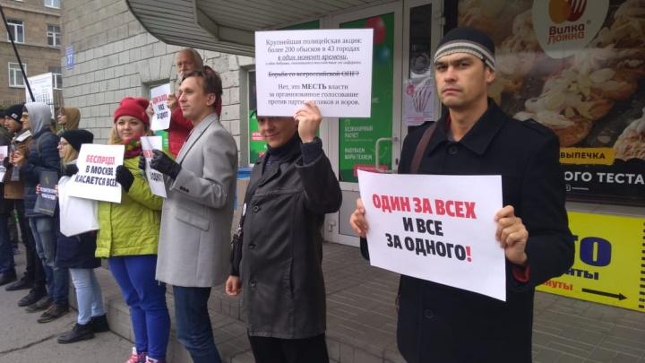 Десятки новосибирцев пришли на проспект Маркса с пикетом