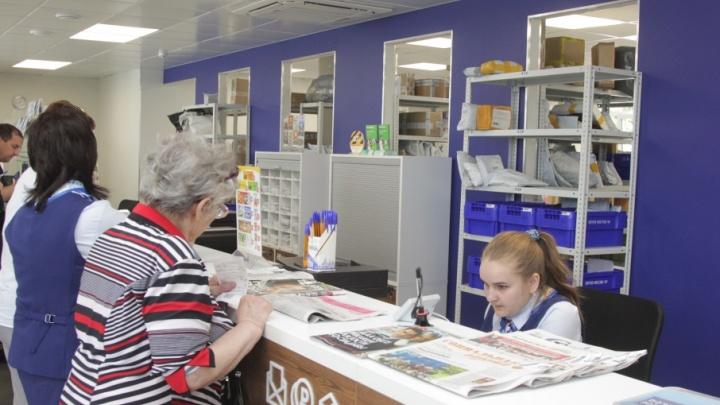 За посылкой без очереди: в Самаре открылось современное почтовое отделение с почтоматами