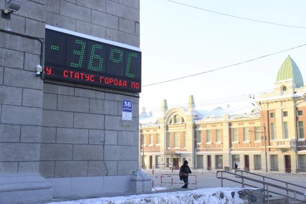 Мороз опять удивил жителей Новосибирска. Фото Стаса Соколова