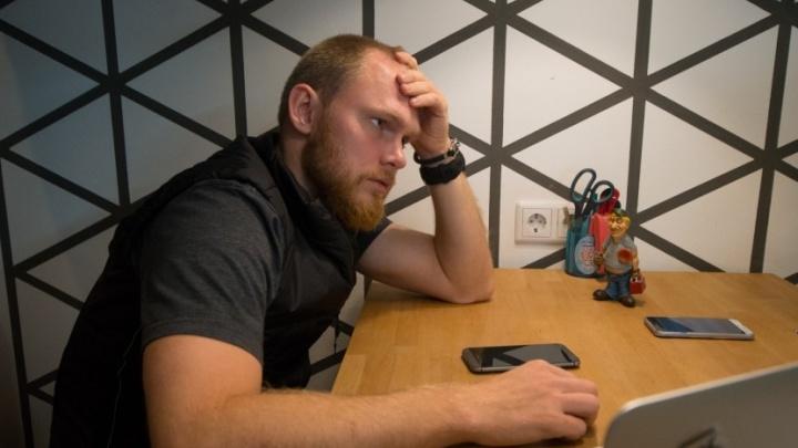 Директор уральской УК для хипстеров заплатит штраф за наезд на конкурентов в соцсетях