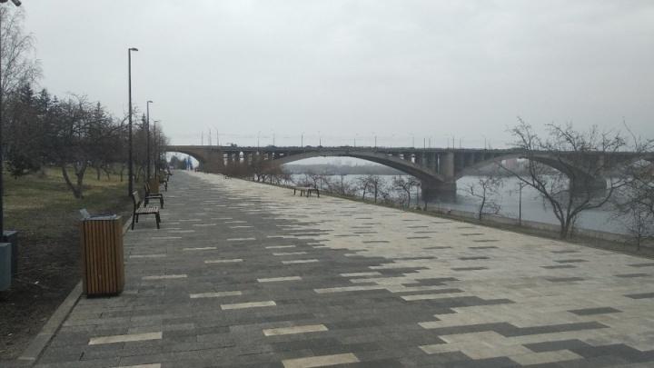 От ж/д моста до «КомсоМОЛЛа»