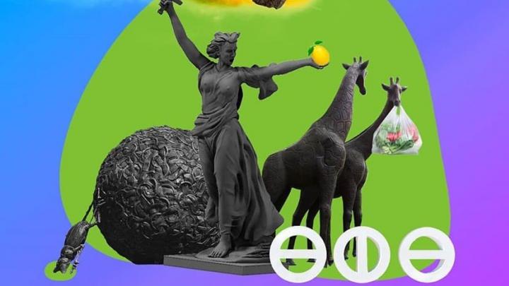 «СберМаркет» убрал скандальную рекламу с «Родиной-матерью» рядом с жуком-навозником и лимоном в руке