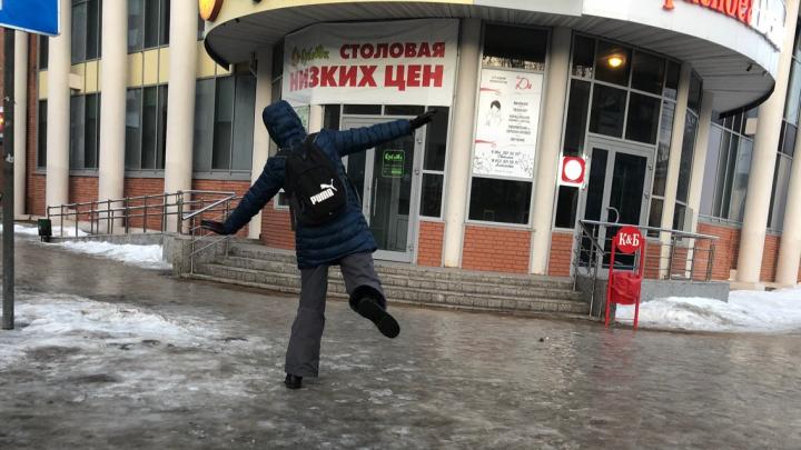 «Это жесть»: архангелогородка сравнивала, как борются с гололедом в Архангельске и Санкт-Петербурге