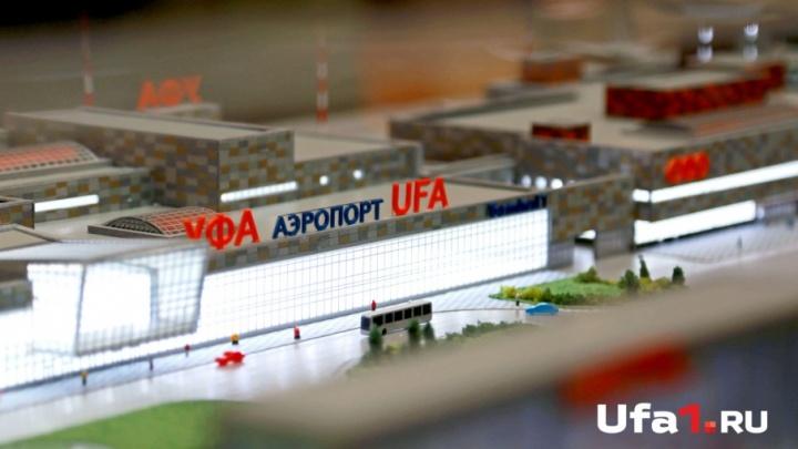 Татарстанская авиакомпания запустит самолеты из Уфы в Геленджик