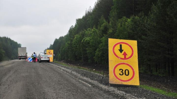 Под Екатеринбургом отремонтируют разбитую дорогу на съезде с Полевского тракта