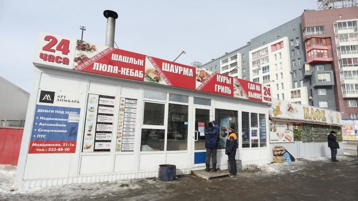 Хозяевам киосков в Челябинске сократят сроки аренды земли