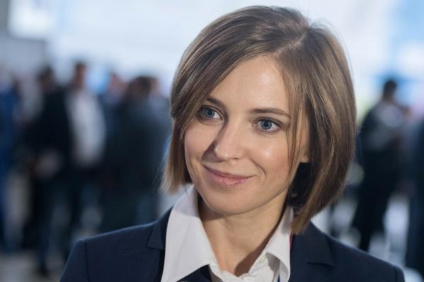 Наталья Поклонская сообщила, что это она стала инициатором возбуждения уголовного дела