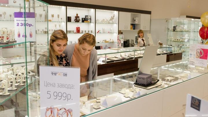 Ювелирные изделия по цене производителей: в Омске продолжается II Всероссийская выставка украшений