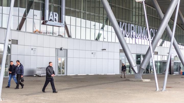 Аэропорту Курумоч предложили присвоить имя Владимира Ленина
