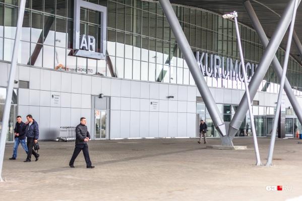 Второе имя для аэропорта выберут путем народного голосования<br>