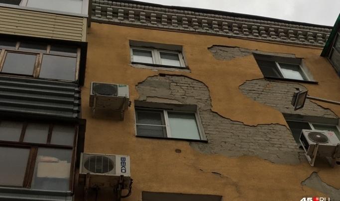 «Сталинград надо прекращать»: Шумков распорядился отремонтировать фасады домов в Кургане