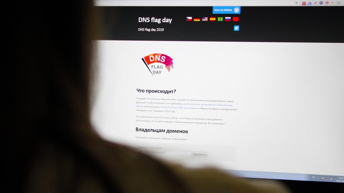 Новые расширения, на которых теперь работает интернет, могут сломать сайт Роскомнадзора