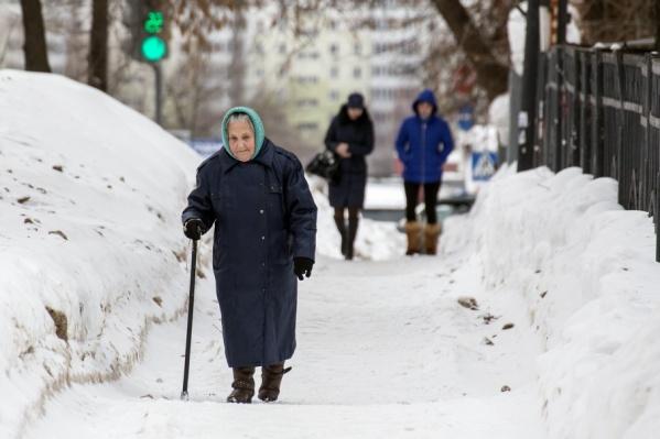 Пожилым людям предоставят компенсацию