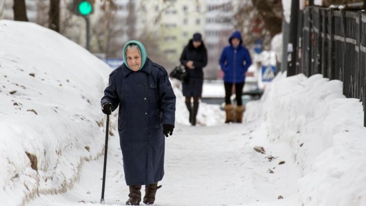 Башкирских пенсионеров освободят от платы за капремонт