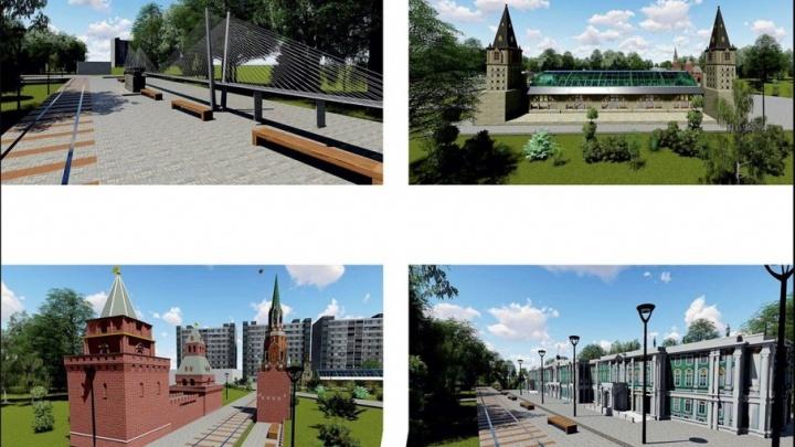 Власти призывают дёмчан выбрать дизайн-проект для нового сквера