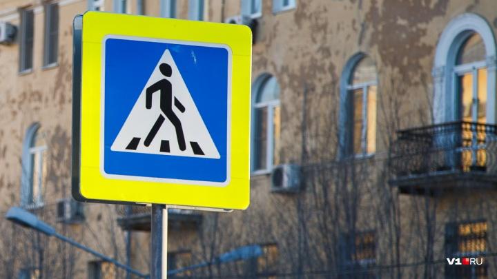Перед майскими праздниками с главной площади Волгограда срезали дорожные знаки