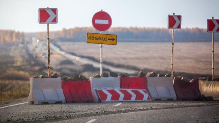 На отрезке трассы М-5 в Челябинской области ограничат движение для обновления защиты от камнепада