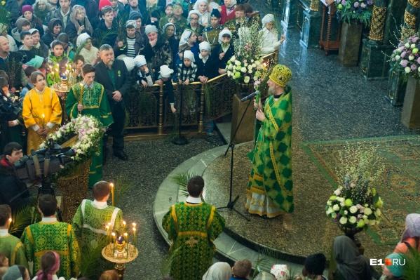 В храмах Екатеринбурга отпраздновали вербное воскресенье