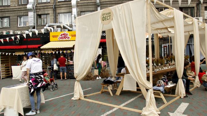 Скажи мясу нет: в центре Новосибирска открылся фестиваль для вегетарианцев