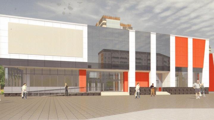 """К """"Кировскому"""" на Сиреневом бульваре пристроят новый торговый центр с рынком свежих продуктов"""
