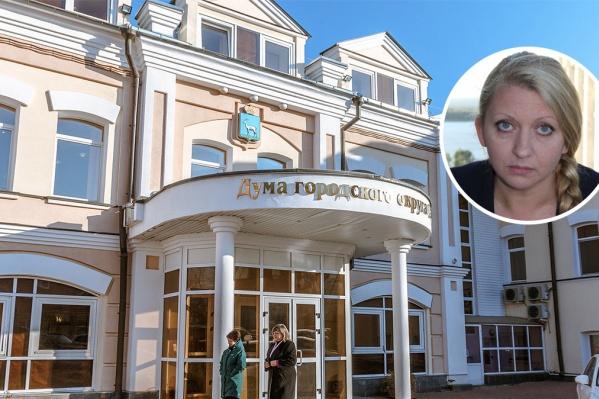 Ирина Кочуева была депутатом гордумы с 2012 года