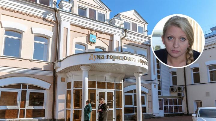 Из состава гордумы Самары исключили депутата Ирину Кочуеву