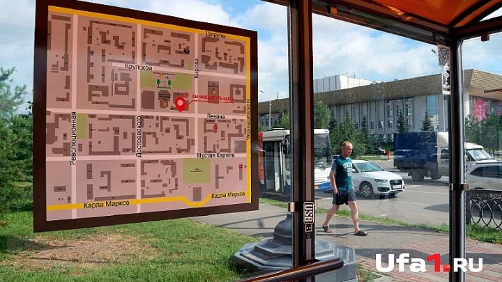 В центре Уфы установят новые остановочные пункты с бесплатным интернетом
