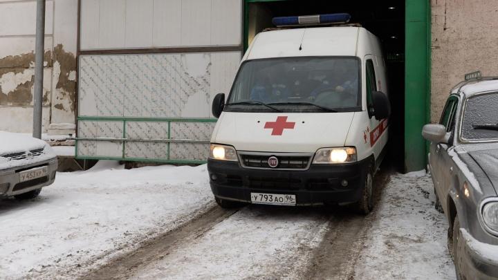 Прокуратура Каменска-Уральского нашла девушку, которую якобы отказались госпитализировать врачи скорой