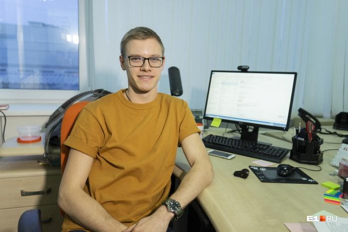 ВадимБадретдинов — аспирант Уральского государственного юридического университета