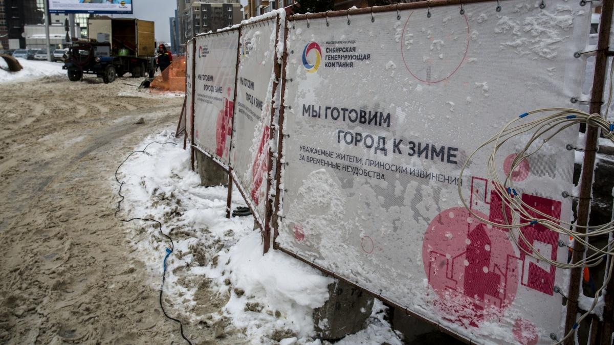 Проблема с водой возникла в трёх домах на Пархоменко