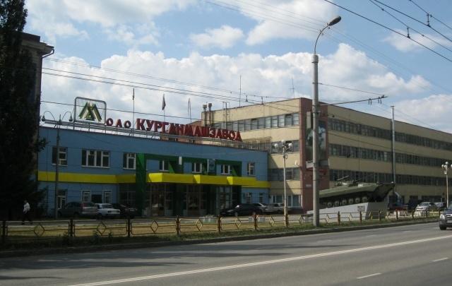 «Курганмашзавод» и «ВгТЗ» перейдут под управление «Уралвагонзавода»
