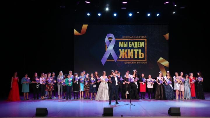 Волгоградский реабилитационный центр стал победителем национальной премии «Мы будем жить»