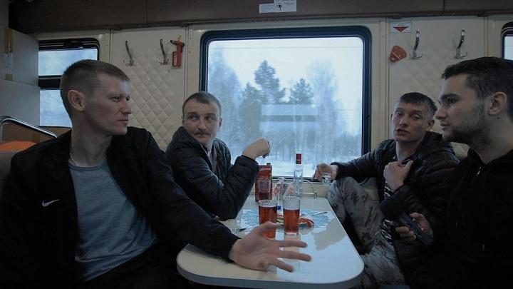 Студенты НГУ сняли фильм на деньги Юрия Дудя— ради этого они проехали всю Россию в плацкарте