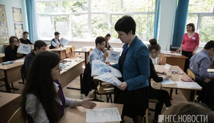 С мэрии Красноярска требуют вернуть 3 миллиона, потраченных на учебники для школ